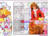Barbie - Mimi Jigsaw Puzzle