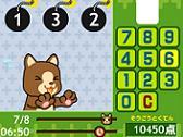 Gato Matemático